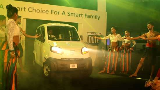 Daily Mirror - Bajaj QUTE quadricycle now available in Sri Lanka
