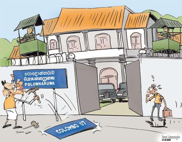 dailymirror.lk