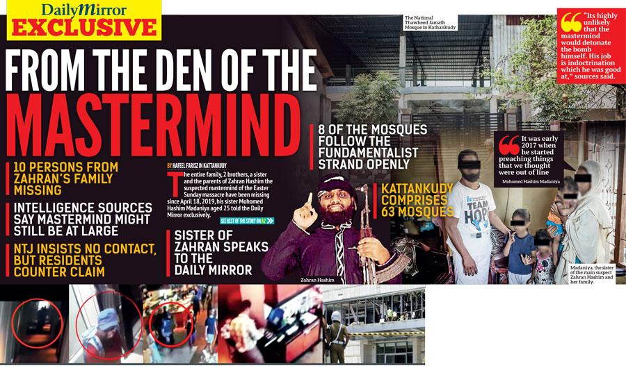 Daily Mirror - Sri Lanka From the Den of the Mastermind