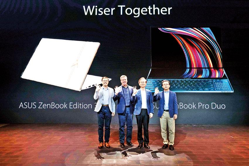 Daily Mirror - ASUS marks 30 years of innovation at Computex Taipei 2019