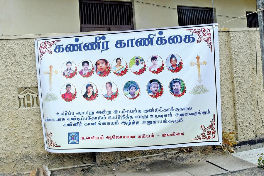 Teen girls Batticaloa
