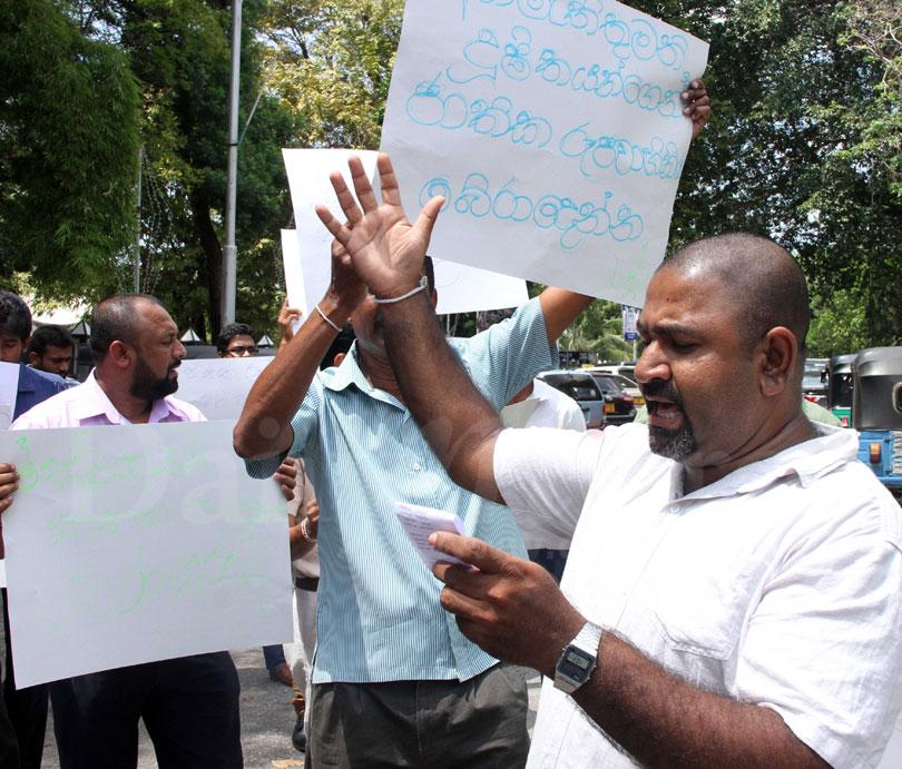 Daily Mirror - Don't ruin Rupavahini Corporation