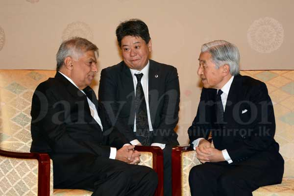 PM meets Japanese Emperor - Daily Mirror
