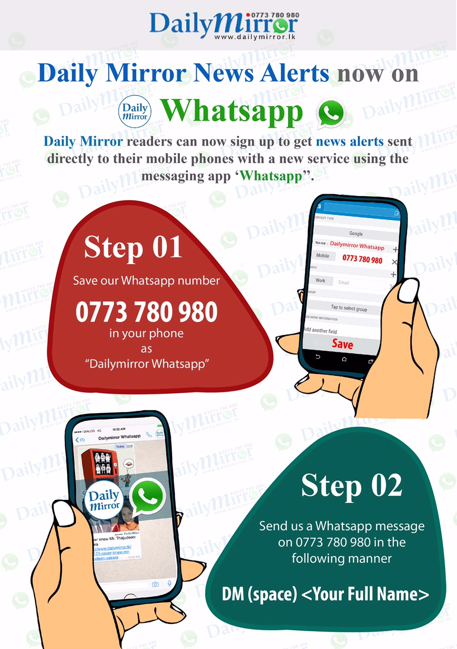 Daily Mirror - Daily Mirror News Alerts now on Whatsapp