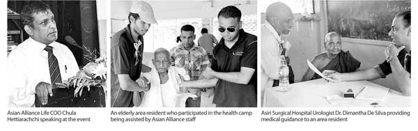 Daily Mirror - Asian Alliance and Asiri Hospitals assist kidney