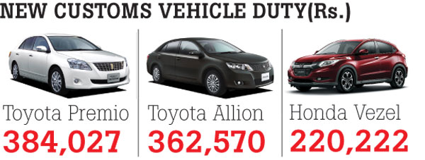 Importers Say Vehicle Customs Duty Up Daily Mirror Sri Lanka