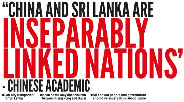 """China and Sri Lanka are inseparably linked nations' - Chinese academic Image_1483986590-9b173f00e3"