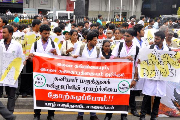 Abolish SAITM! Image_1485166072-f30842837a
