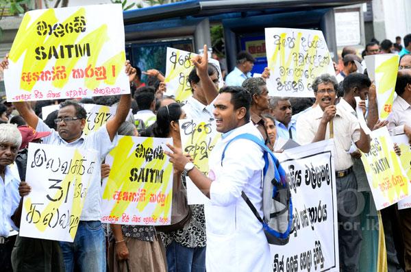 Abolish SAITM! Image_1485166085-4bf23d3386