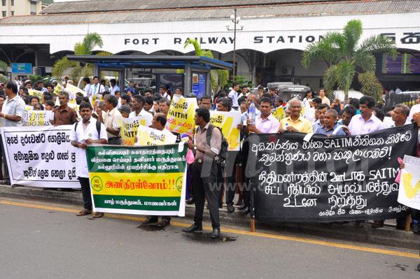 Abolish SAITM! Image_1485166112-39d8ae9290