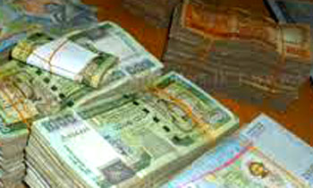 An Individual Was Taken Into Custody For Allegedly Having In His Possession A Haul Of Counterfeit Currency Notes The Kotgana Horana Area This Evening