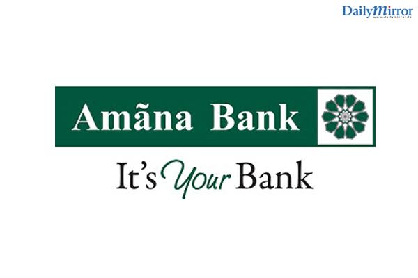 Daily Mirror - Amãna Bank receives shareholder endorsement