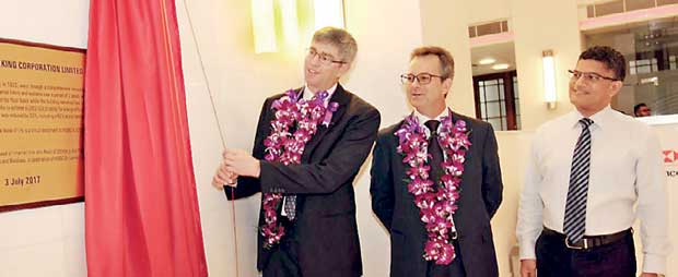 Daily Mirror - HSBC celebrates 125 years of banking in Sri Lanka