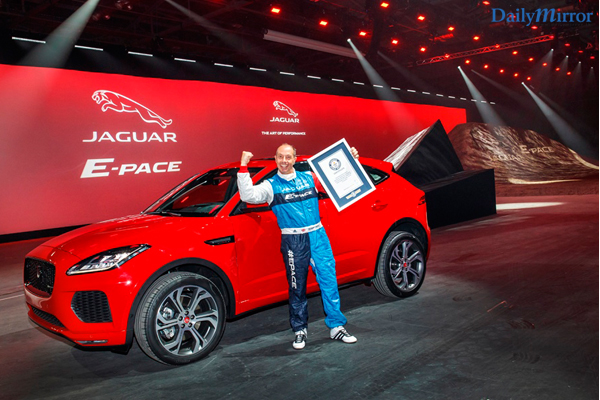 Jaguar's brand new SUV would come up with an E-Pace