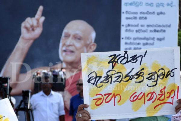 image 1502843916 5da93135cd in sri lankan news