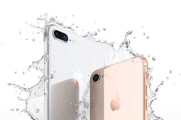 Daily Mirror - The new iPhone 8 and iPhone 8 Plus
