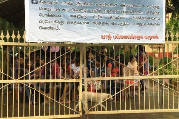 Jaffna Uni closed indefinitely from today