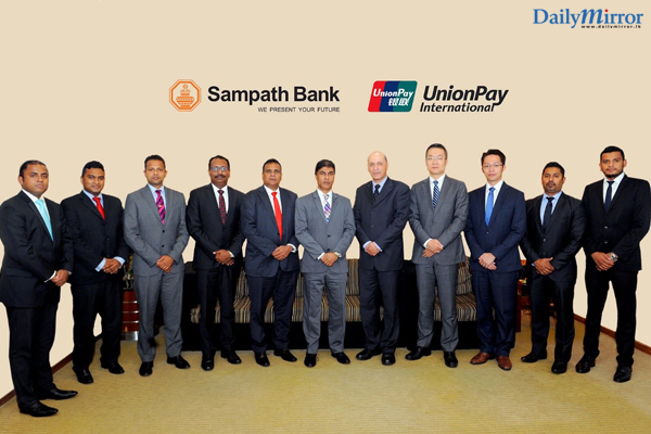 Sampath Bank Empowers Local Merchants with UnionPay Card ...
