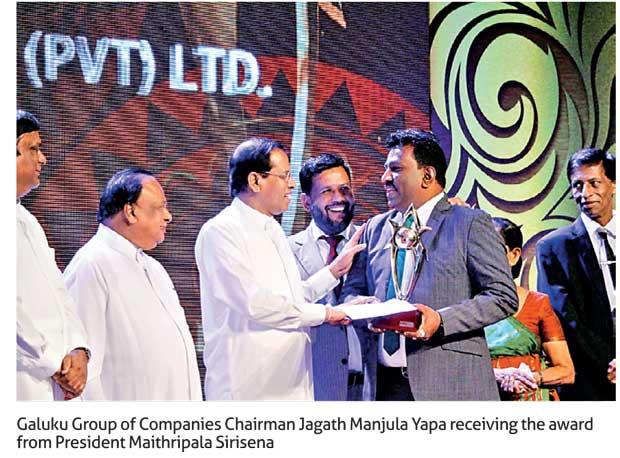 Daily Mirror - Galuku Hydroponic wins Wayamba Vijayabhimani