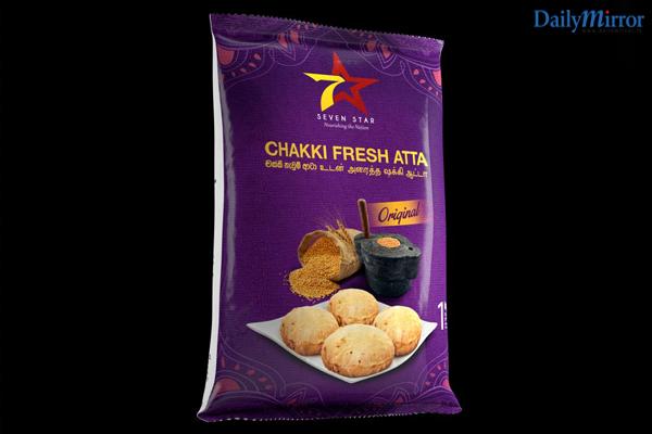 Daily Mirror - Serendib Flour Mills introduces new Chakki
