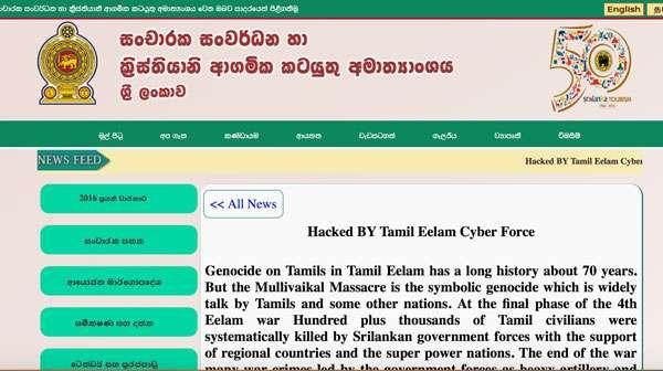 image 1526657872 01531dcdc3 in sri lankan news