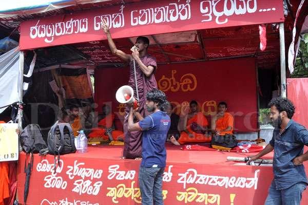 lankasri tamil news google