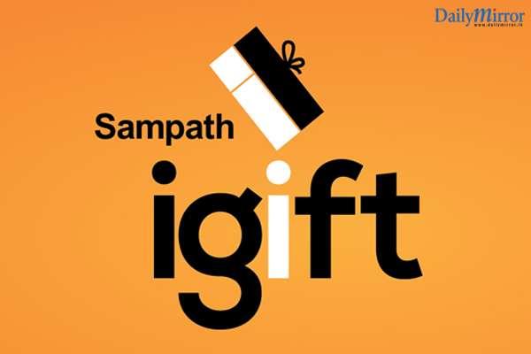 about sampath bank