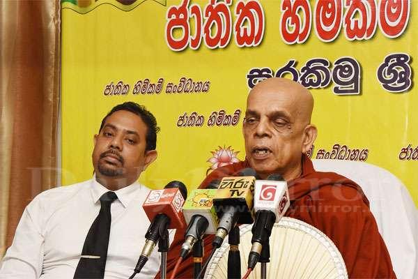 image 1536853218 3a54252d94 in sri lankan news