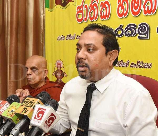 image 1536853228 bb818f0822 in sri lankan news