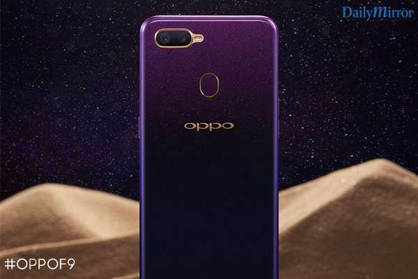 Daily Mirror - OPPO F9 Starry Purple - a symbol of luxury