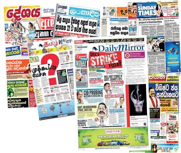 Daily Mirror - The big media divide