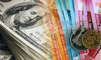 The Sri Lankan Ru Further Depreciated Against Us Dollar Today According To Exchange Rates Of Central Bank Was Ing At